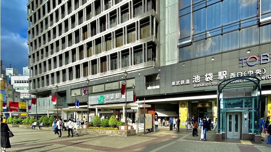 JR・各線 池袋駅