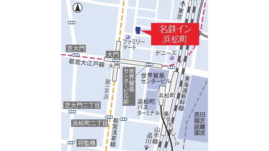 JR山手線・京浜東北線「浜松町駅」北口から徒歩約4分の近さです!東京モノレール「浜松町駅」も至近です