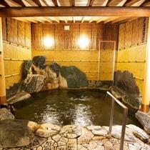 【いやしの本館】露天風呂(一例)