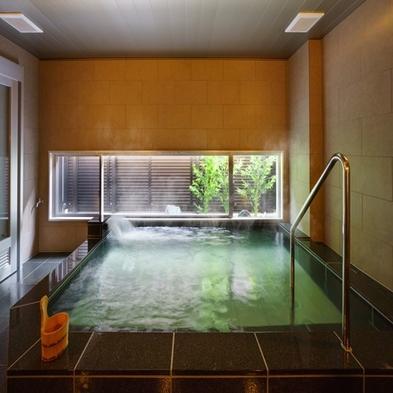【ベストレートプラン】♪天然温泉さくやの湯♪