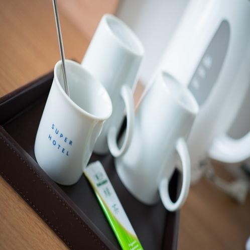 オーガニック茶