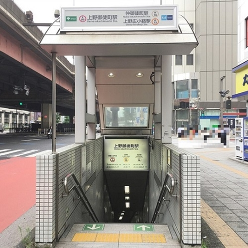 地下鉄入り口(出口)A8