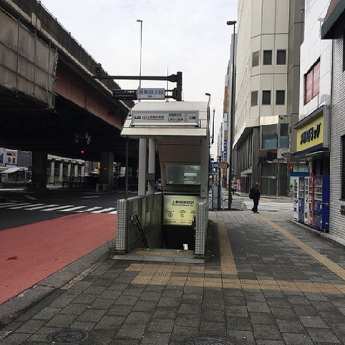 地下鉄入口(出口)A8