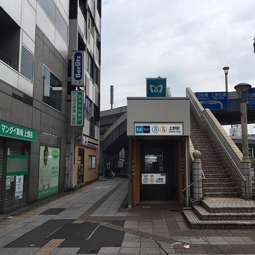 地下鉄入り口(出口)