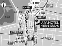 【周辺案内】JR御徒町駅よりホテルまで