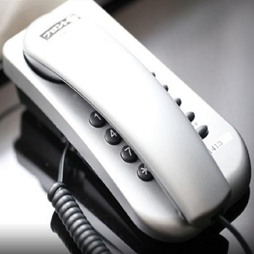 客室電話(内線)