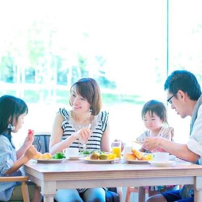 【エスケープ・パッケージ】朝食、館内利用券3000円分、お部屋のアップグレードがついたプラン♪
