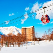 The Westin Rusutsu Resort in Hokkaido Ski Resort