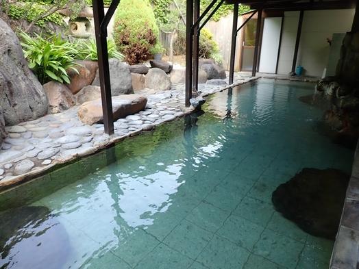 【温泉付き】出世の湯にまったり入浴しよう「日航亭大湯プラン」