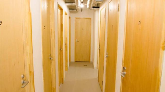 【個室素泊まり】小倉駅より徒歩約10分のホステル。北九州のまちのをあじわう