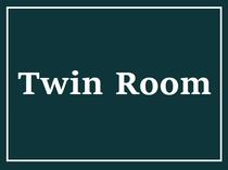 お部屋 ツインルーム