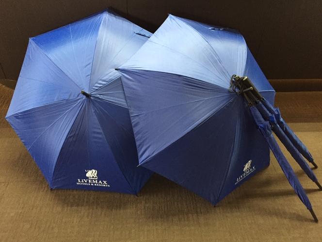 貸し出し用傘フロントにて無料貸し出ししております。※数に限りがございます。