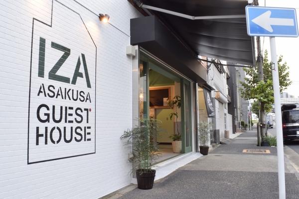 IZA東京淺草Guest House