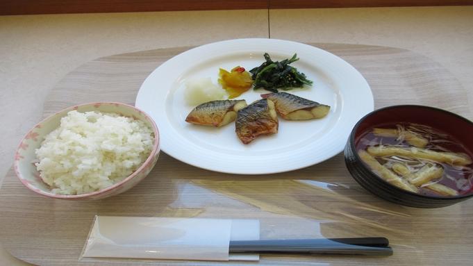 3種類のメインメニューから選べるお手軽朝食付プラン