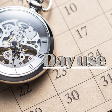 【国際通りでデイユース】14:00〜23:00まで☆最大9時間利用可能!