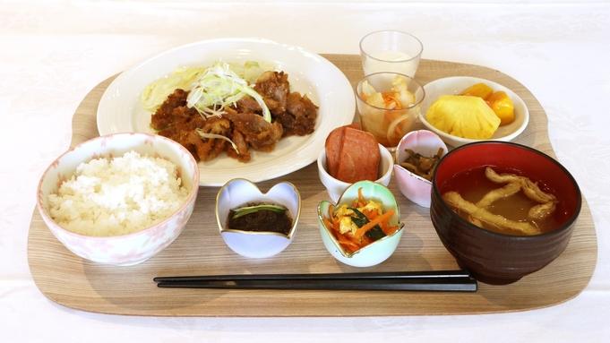 【ご宿泊は8月末まで】夏ダヨ◎沖縄!期間限定のサマープラン◎選べる朝食付
