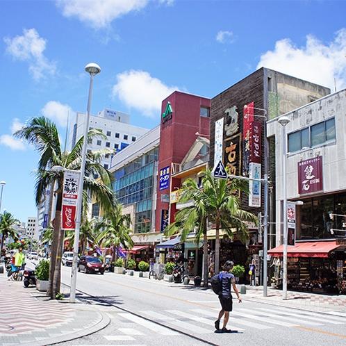 観光 目の前は国際通り!観光やお買い物に便利な立地です。※画像はイメージとなります。