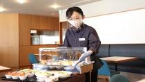 朝食ワゴンサービス(イメージ)