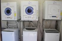 【ランドリー】洗濯機も乾燥機も洗剤もなんと無料でご利用いただけます!