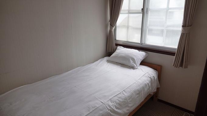 【208】<シングルルーム 禁煙>気軽な一人旅に♪ / 素泊りプラン ※バストイレなし