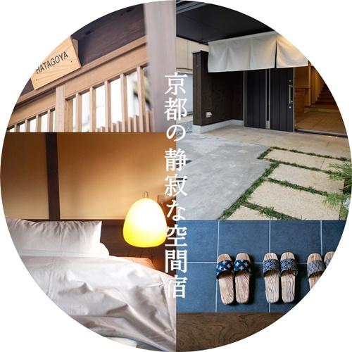 kyoto yadomachi 上七軒
