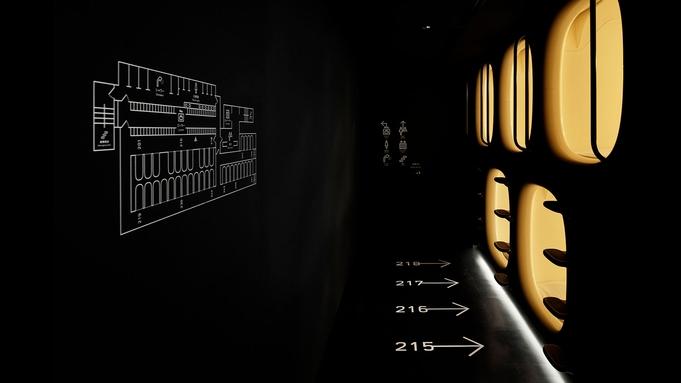 スタンダードプラン!◆広瀬通駅より徒歩約5分※館内禁煙(喫煙所なし)