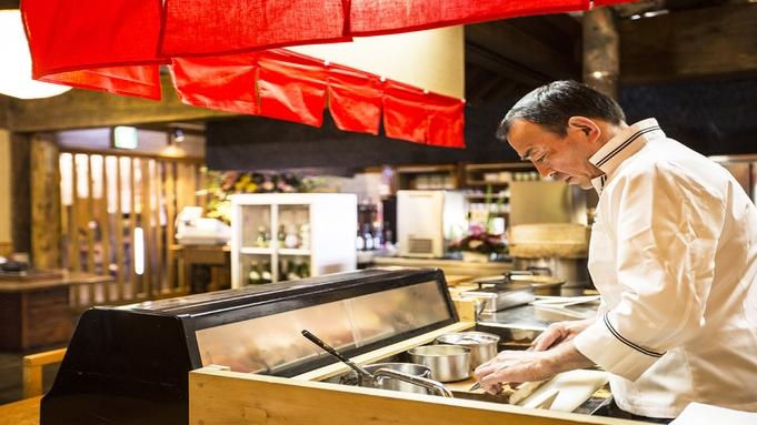 御宿櫻井応援プラン☆8月末まで4,000円引き!【2食付/夕食チョイス】2種類のコースから選べます♪