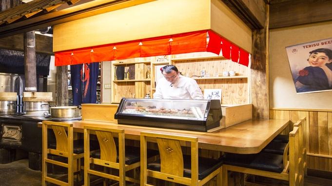 夕食チョイス!<海鮮・寿司・天ぷらなど全10品フルコース>or<贅沢!寿司30貫コース>【夕食付】
