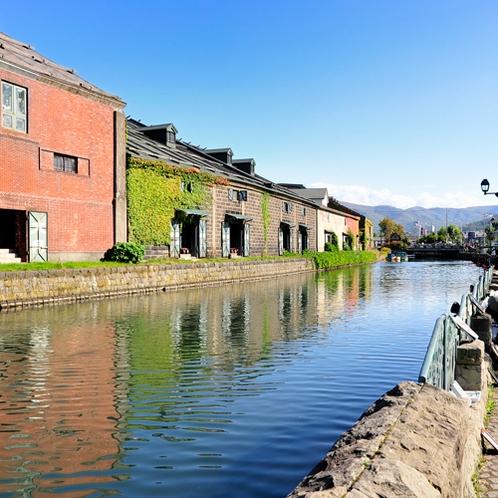 *澄んだ空気が気持ちよい朝の小樽運河。