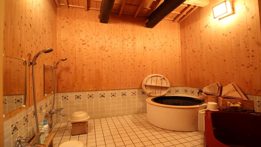 *貸切風呂/お風呂は時間制交代の貸切でご利用頂けます。