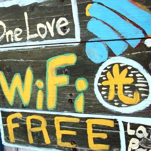 【Wi-Fi】無料でご利用いただけます!