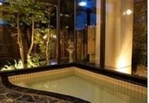 癒しの浴場