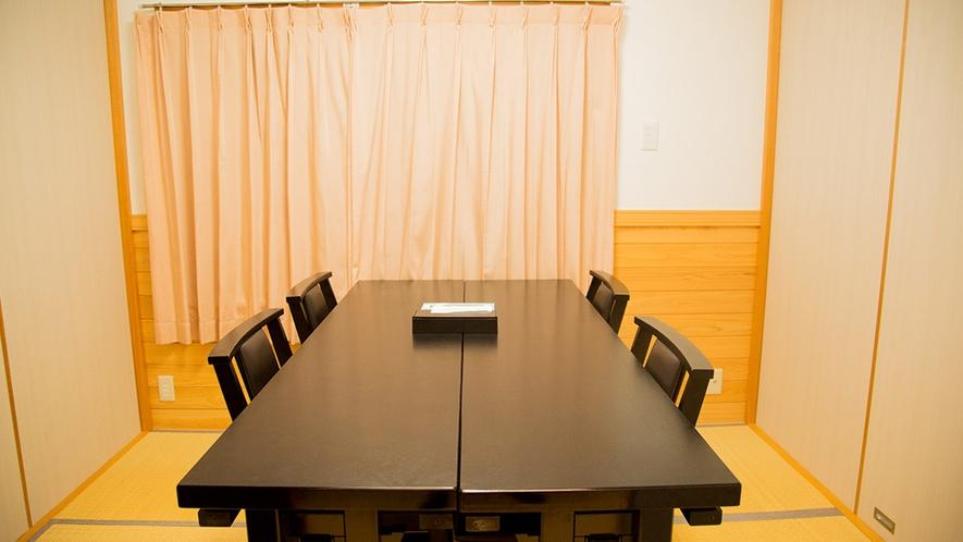 *【お食事処】大広間を間仕切りした個室です。五島の旬の味をたっぷりとお楽しみください♪