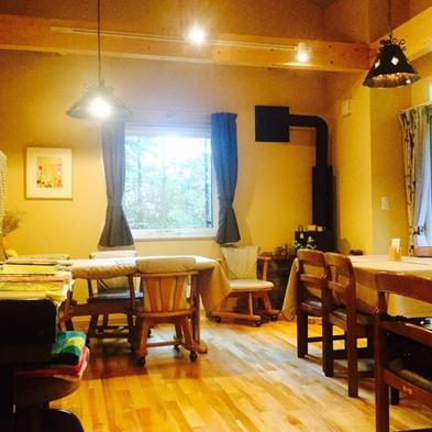 【1泊2食付プラン】自然溢れる静かな宿で優しい時間と美味しい食事を♪【美味旬旅】