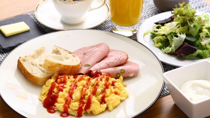 【朝食付】フレンチレストランの朝食 選べるプレート3種類【アパは映画もアニメも見放題】