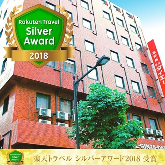 東京国際フォーラム ホテル