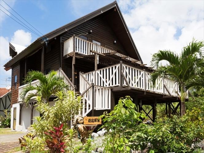 遊出来家外観 ロッジ風の造りを貸切で楽しむ旅、10名様宿泊可
