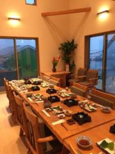 島宿御縁の家庭料理