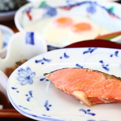 【朝食付】ビジネス応援☆手作りの朝ご飯たくさん食べて元気にいってらっしゃい!!