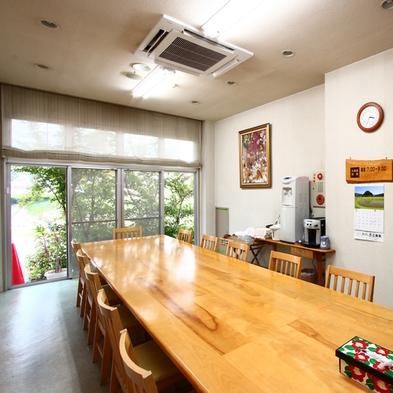 【直前割】朝食付◆通常料金から300円OFF!