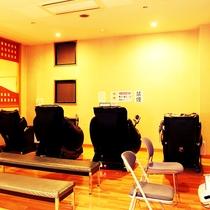 *【施設/健康コーナー】日頃を疲れをゆっくりお取り下さい。