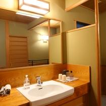 ■【特別室】洗面所の様子。