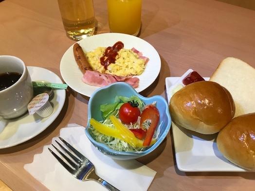 選べる朝食付きプラン♪♪  ビジネスマンに大人気!!