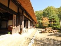 【周辺】和蔵一畳庵は古民家を利用したカフェです