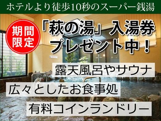 【喫煙】ウィークリーシングルプラン14:00〜12:00
