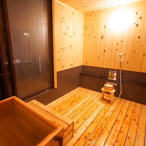露天風呂付きファミリー特室‐風呂