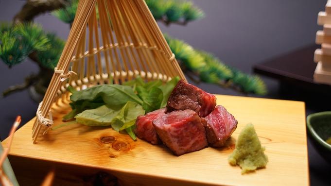 【お食事最上級プラン】スタンダード客室で、最上級の「金扇懐石」を堪能!≪絶景貸切露天付≫