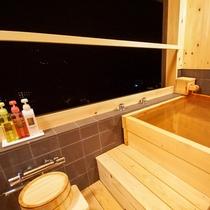 露天風呂付き特室