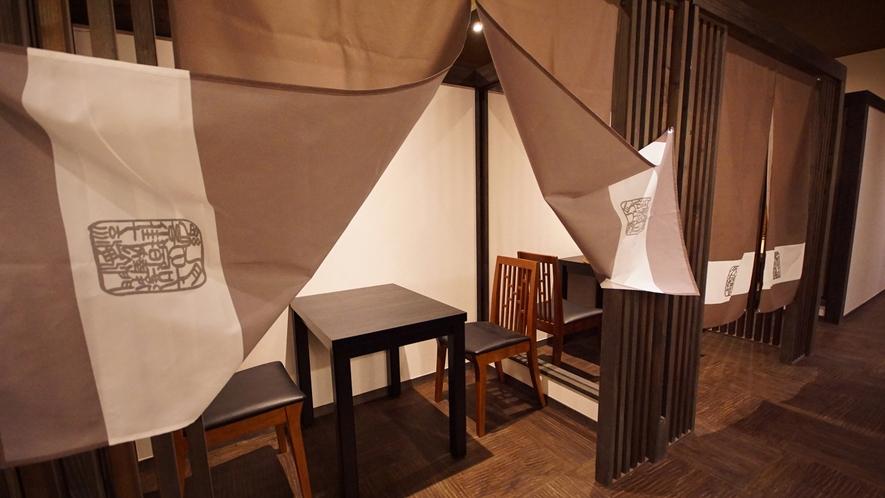 お食事処(個室:テーブル席)