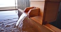 貸切露天風呂 湯出口(スマホ専用画像)